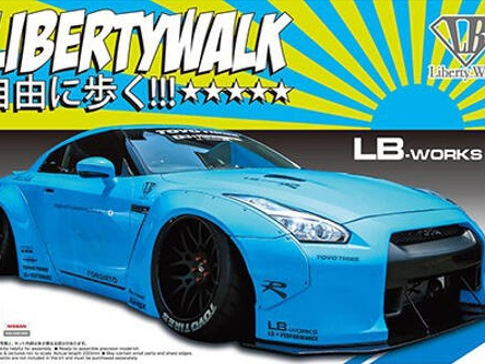 Aoshima 1/24 1/24 LB Works R35 GT-R