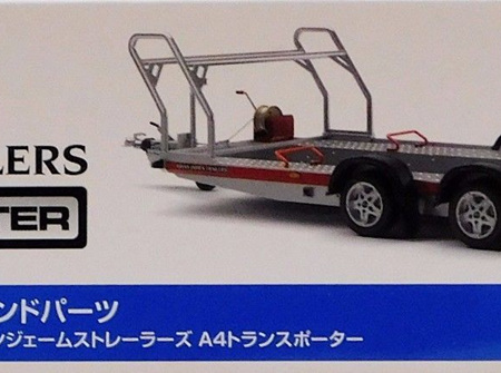 Aoshima 1/24 Brian James Trailer A4 Transporter (AOS05260)
