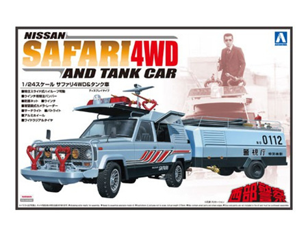 Aoshima 1/24 Concrete Western Safari 4WD and Tank Car