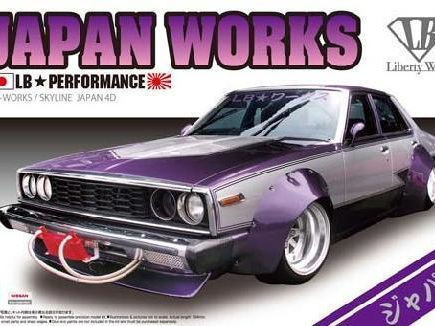 Aoshima 1/24 Liberty Walk Nissan Japan LB Works Skyline C110 4Dr
