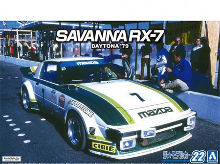 Aoshima 1/24 Mazda SA22C Savanna RX7 Daytona 1979 (AOS06103)