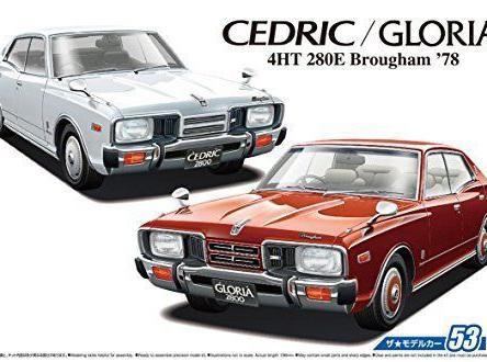 Aoshima 1/24 Nissan Cedric/Gloria 4HT 280E Brougham '78