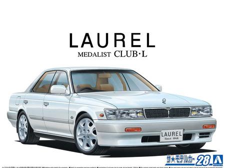 Aoshima 1/24 Nissan HC33 Laurel Medalist Club L 1991 (AOS06128)