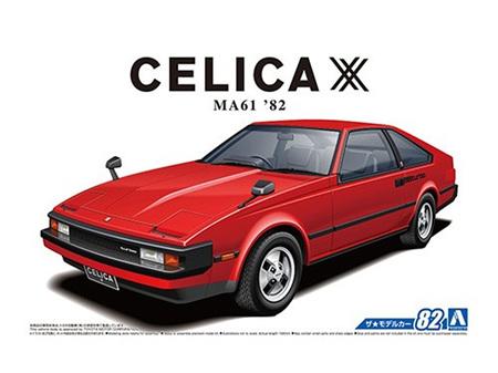 Aoshima 1/24 Toyota MA61 CelicaXX 2800GT 1982