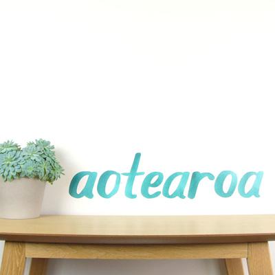 Aotearoa wall decal