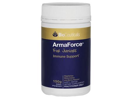 ArmaForce® For Juniors 150g