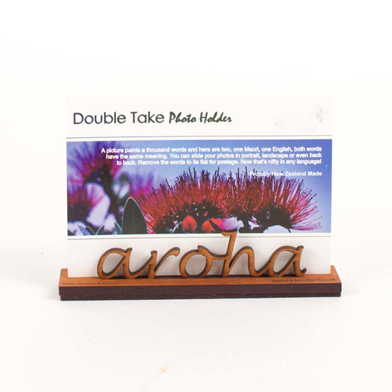 aroha love photo holder