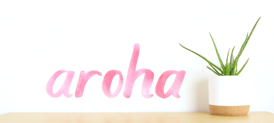Aroha wall decal with aloe vera pot plant