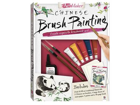 Art Maker Chinese Brush Painting Kit
