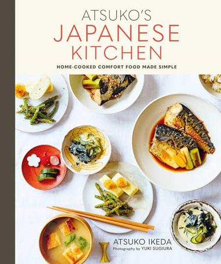 Atsuko's Japanese Kitchen (pre-order)