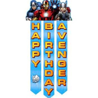 Avengers - 4 piece Banner - 54cm x 1.2m!