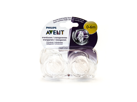 Avent Pacifiers 0-6m