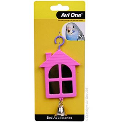 Avi One House Shaped Mirror
