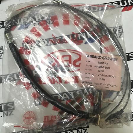 B110 Rear Handbrake Cable Section