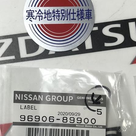 B120 Body Labels