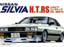 Fujimi 1/24 Nissan Silvia Hard Top RS 1972