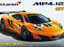 Fujimi 1/24 McLaren MP4-12C GT3