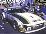 Aoshima 1/24 Mazda SAVANNA RX-7 DAYTONA 24HRS 1979