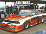 Aoshima 1/24 Nissan Bluebird Super Silhouette 1983