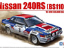 Beemax 1/24 Nissan 240RS '83 New Zealand Rally Ver.