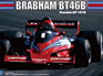 Fujimi 1/20 1/20 Brabham BT46B Sweden GP