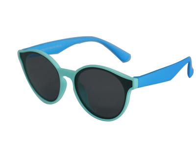 Baby & Childrens Sunglasses