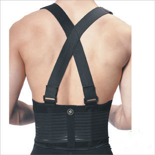 Back / Waist Support Pro-753