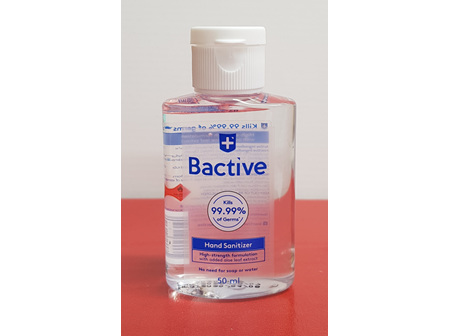 BACTIVE Hand Sanitiser 50ml
