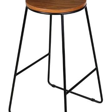 Bar Stool Polo 70cm