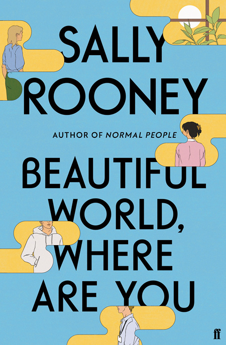 Beautiful World, Where Are You (PRE-ORDER)