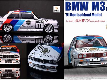 Beemax 1/24 BMW M3 (E30) 1991 Touring Car