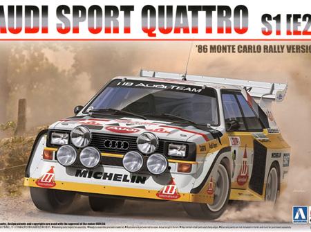 Beemax 1/24 Audi Quattro S1 1985 Monte Carlo Rally (BEE24017)