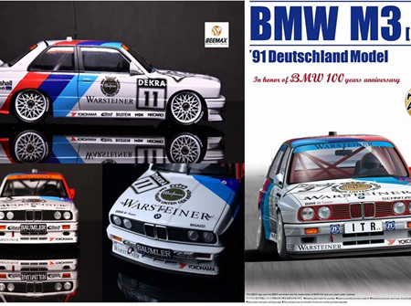 Beemax 1/24 BMW M3 (E30) 1991 Touring Car
