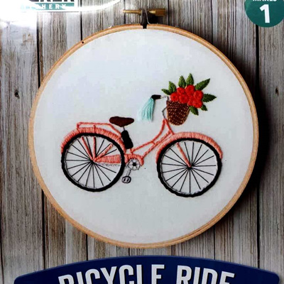 Bicycle Embroidery Stitch Kit