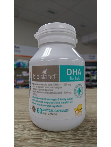 Bio Island DHA for Kids