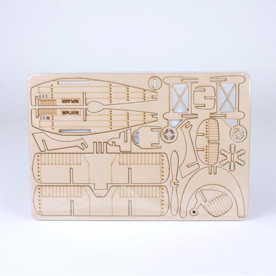 biplane puzzle flatpack