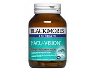 BL Macu Vision 90tabs OTC
