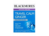 Blackmores  Travel Calm Ginger 45tabs