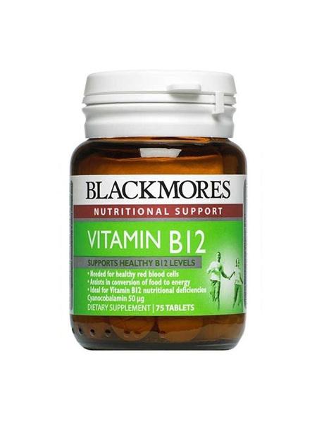 BLACKMORES VITAMIN B12 50MCG 75'S