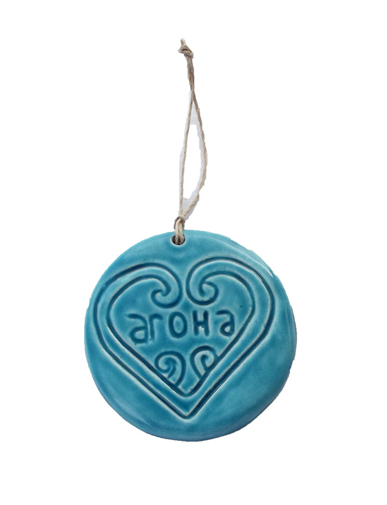 Blue Aroha Heart Ceramic Wall Art