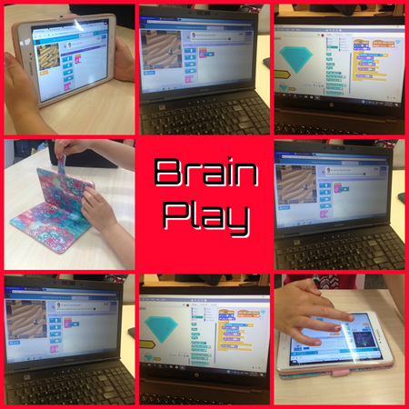 Brain Play Animation