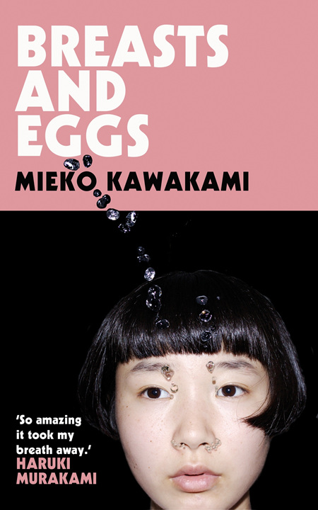 Breasts And Eggs (PRE-ORDER ONLY)