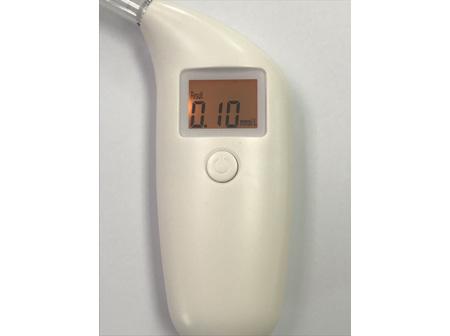 Breath Ketone Meter