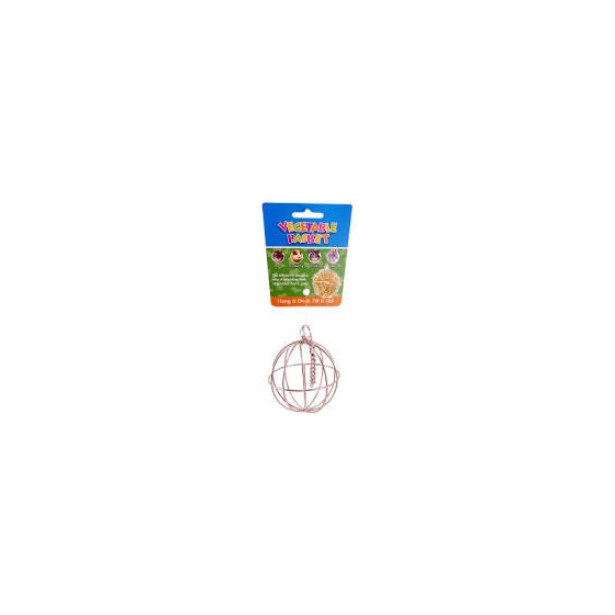Brooklands Metal Vegetable Basket 8cm
