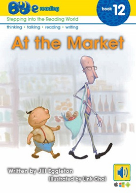 Bud-e Reading 12: At the Market