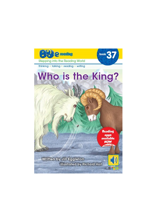 Bud-e Reading 37: Who is the King?