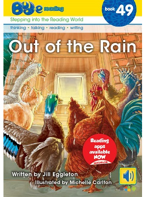 Bud-e Reading 49: Out of the Rain