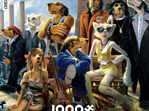 buy Ceaco 1000 piece puzzle Lonely Dog Cast & Crew at www.puzzlesnz.co.nz