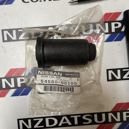 C22 Nissan Vanette and Vanette Truck Lower Control Arm Bush