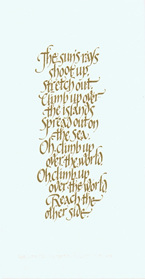 Calligraphy card by ABR